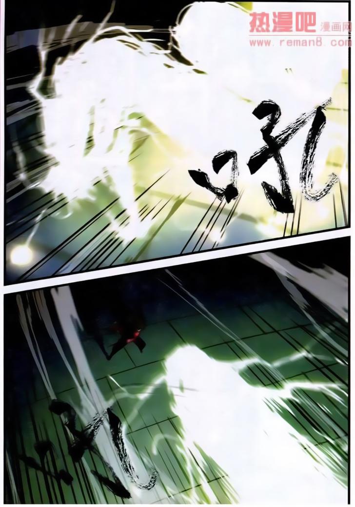 http://c5.ninemanga.com/es_manga/45/16237/392805/f9cd322b6b8dd9d95bc7b51e3a38e03e.jpg Page 4