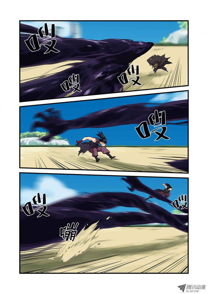 http://c5.ninemanga.com/es_manga/45/16237/424530/78e005de0c4a9c8ec257bd34181a9923.jpg Page 6