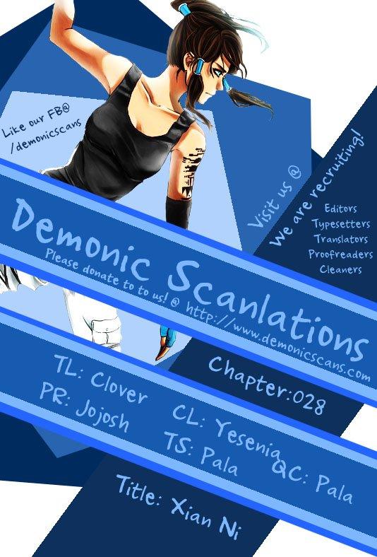 http://c5.ninemanga.com/es_manga/45/16237/453483/c724bedfba9b4aeb92b446fbb6baf31c.jpg Page 2