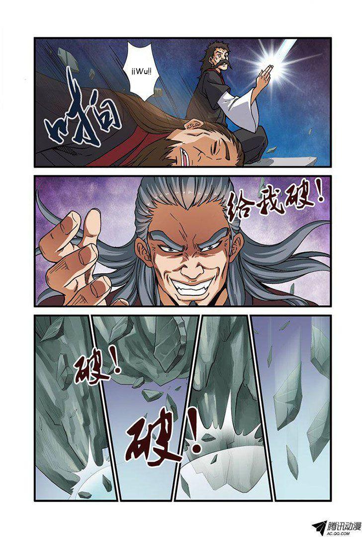 http://c5.ninemanga.com/es_manga/45/16237/462747/ba3d4749adb913a6e08f4391e8d903ae.jpg Page 9
