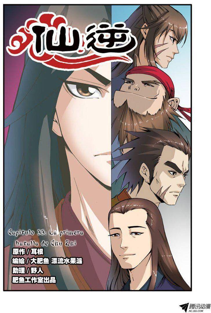 http://c5.ninemanga.com/es_manga/45/16237/480730/93070d3ef4ffce1cfb556f43ab9aabe0.jpg Page 1