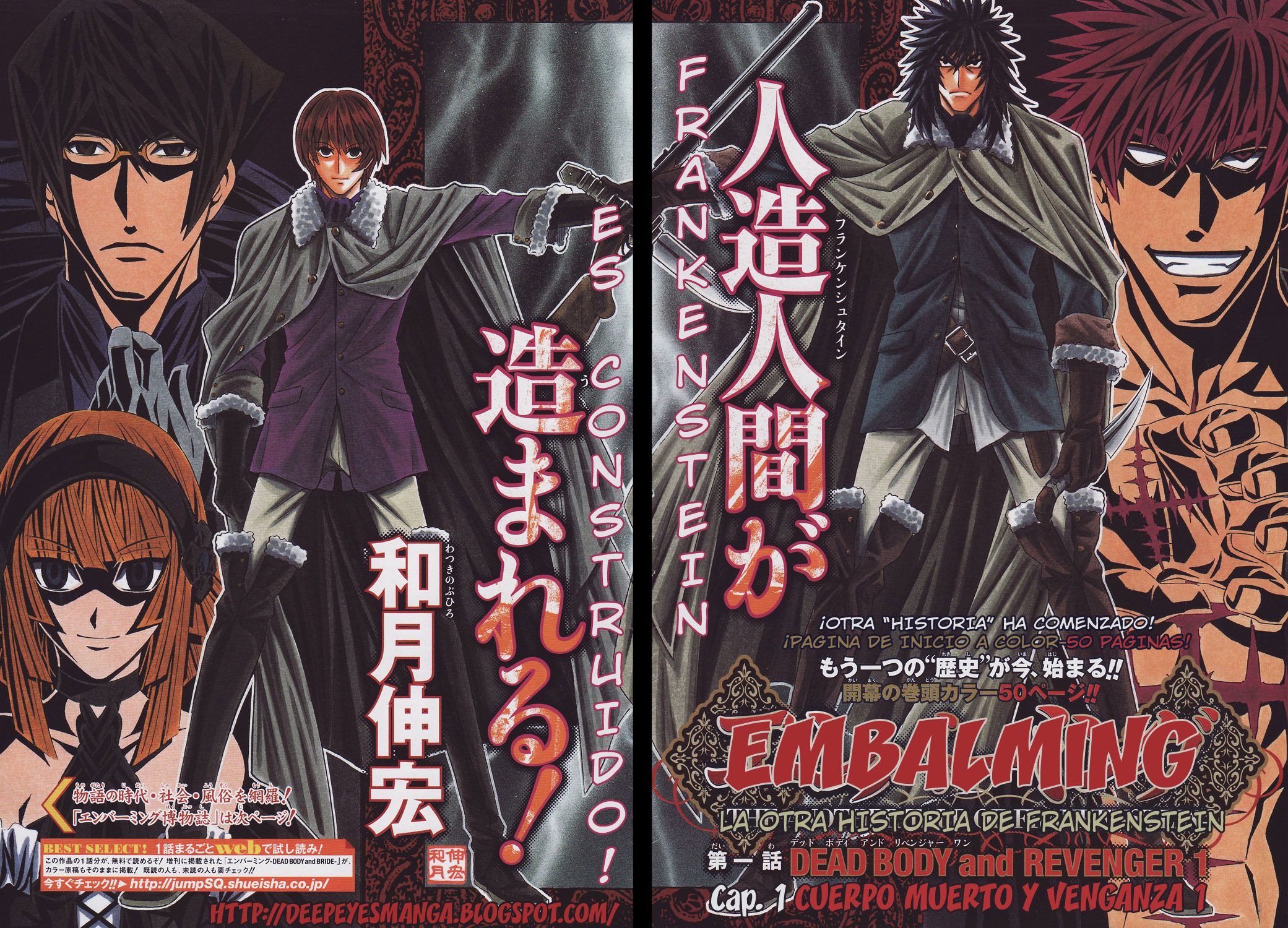 http://c5.ninemanga.com/es_manga/45/18797/447892/40391729f1075cb75501507cea984c47.jpg Page 2