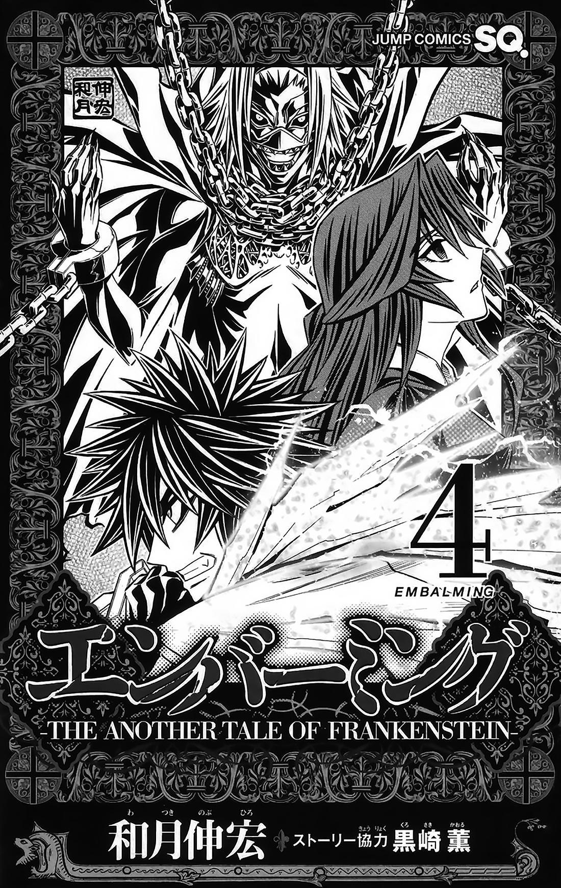 http://c5.ninemanga.com/es_manga/45/18797/447909/325e58f8c73d5792e2a873d288e485cc.jpg Page 5