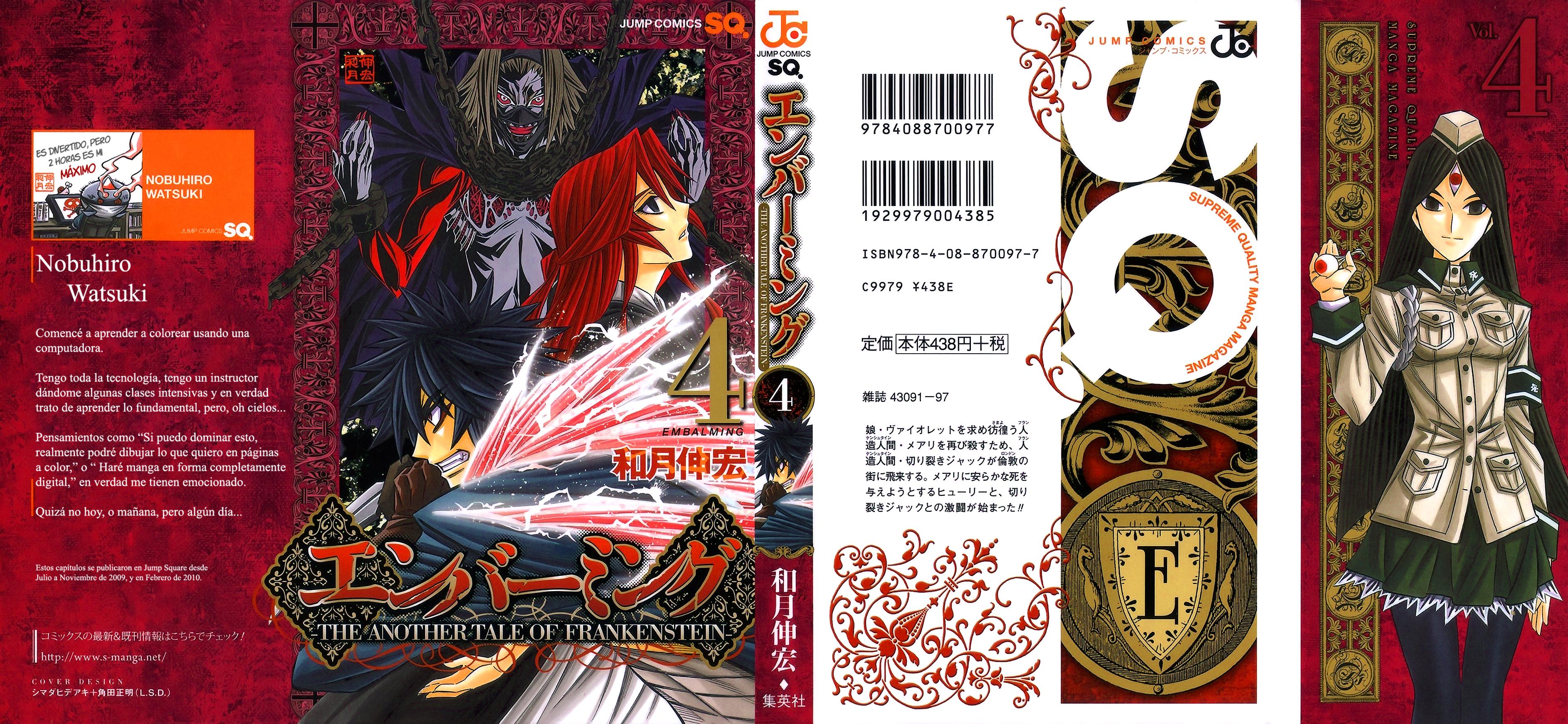 http://c5.ninemanga.com/es_manga/45/18797/447909/6796e70c5ee8d0b20fa54cd79a18b51b.jpg Page 1