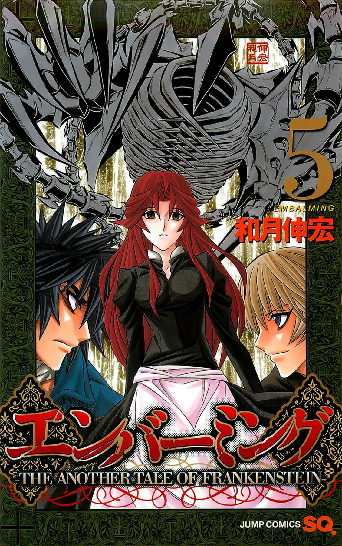 http://c5.ninemanga.com/es_manga/45/18797/447914/ac457ba972fb63b7994befc83f774746.jpg Page 2