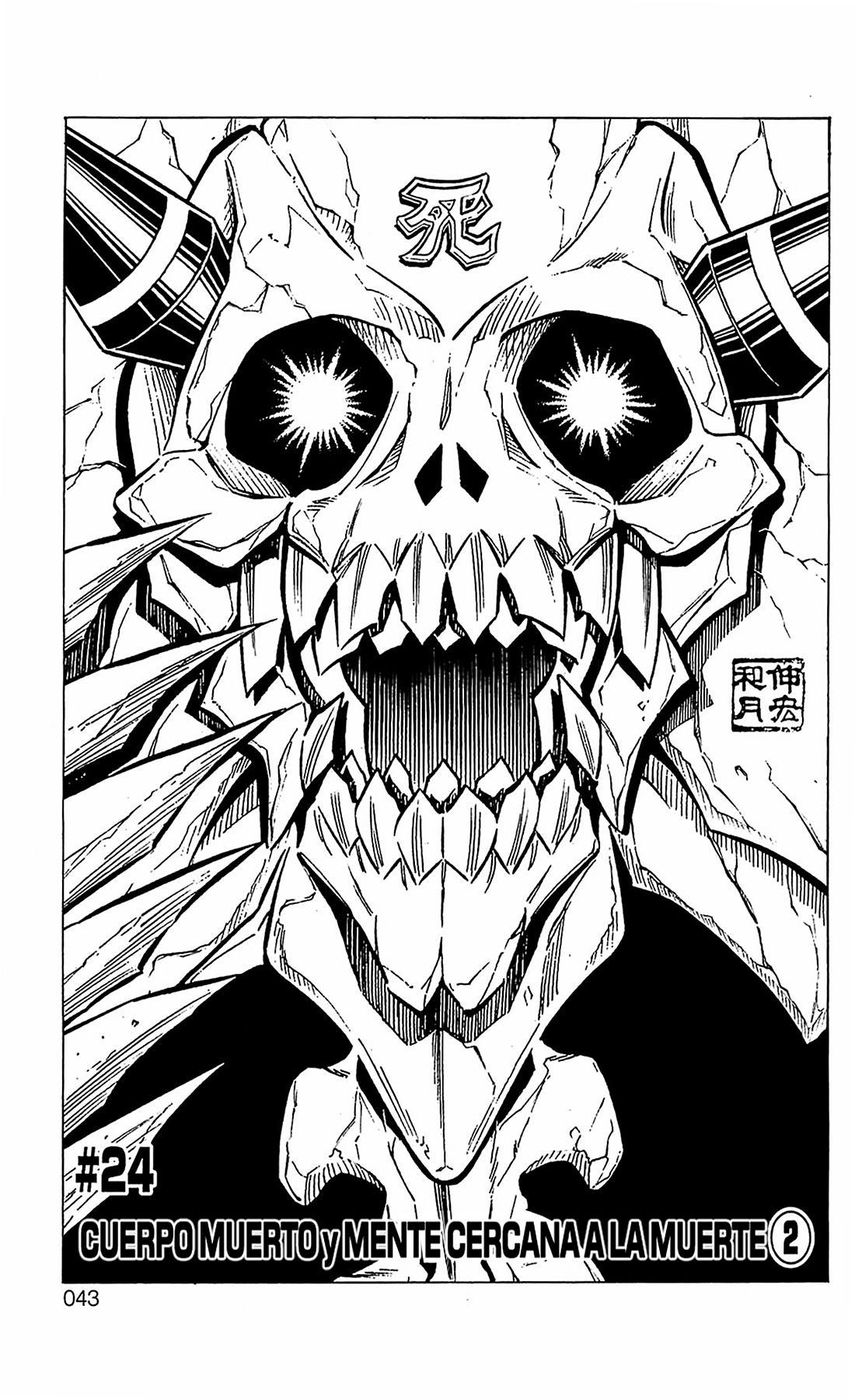 http://c5.ninemanga.com/es_manga/45/18797/447915/7adf7e3474d1857cc588cefbc4d68f55.jpg Page 1