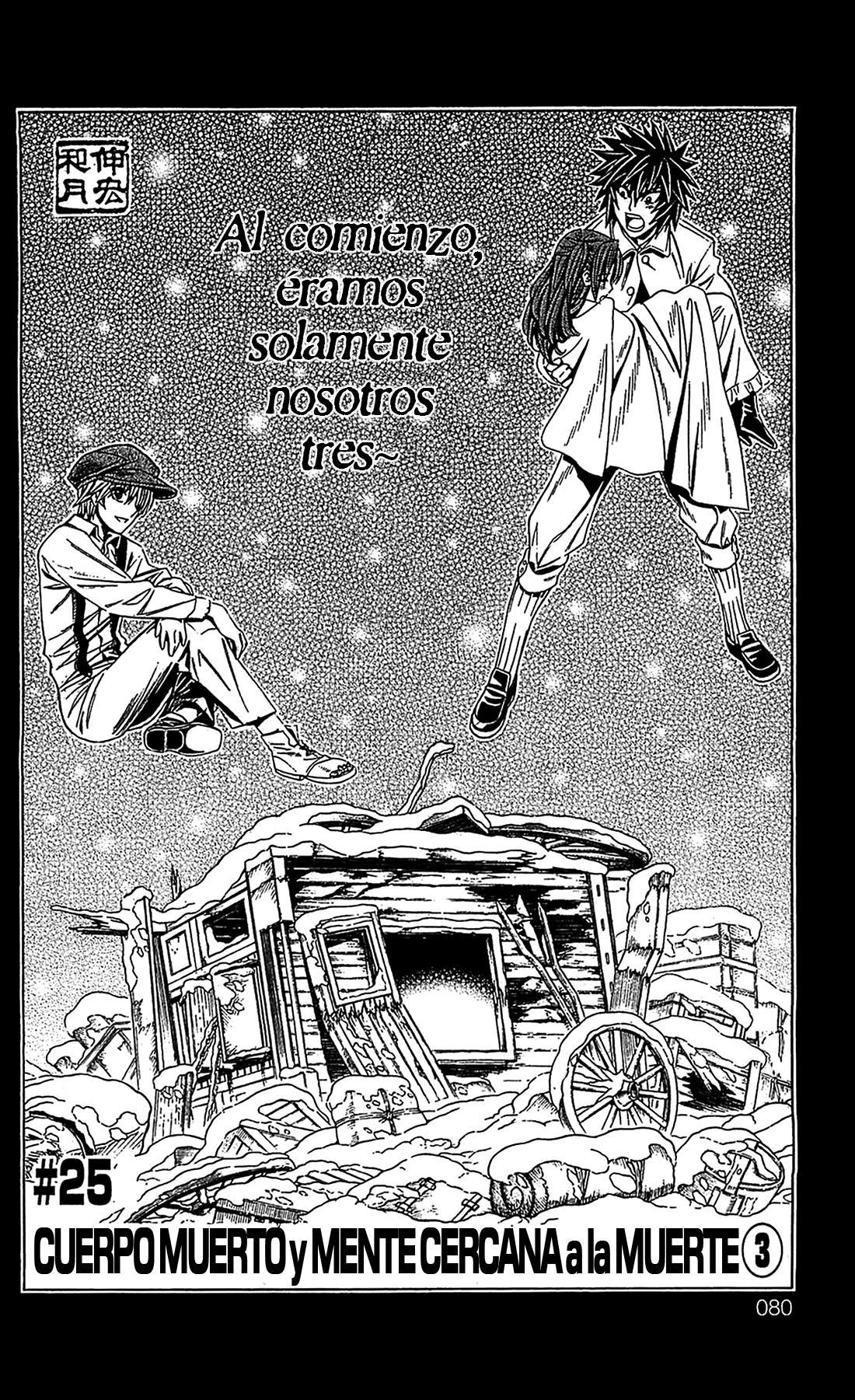 http://c5.ninemanga.com/es_manga/45/18797/447916/d9798cdf31c02d86b8b81cc119d94836.jpg Page 4