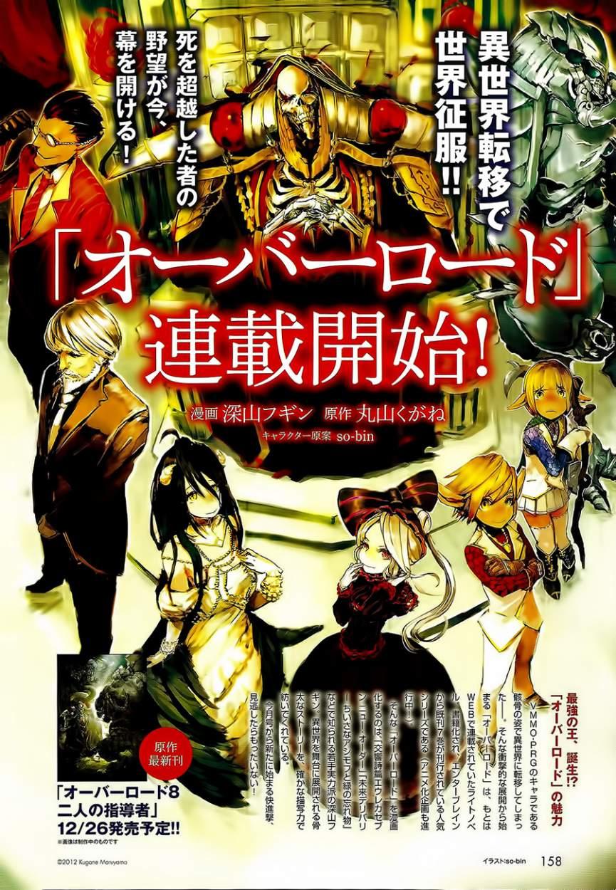 http://c5.ninemanga.com/es_manga/47/6831/348245/0d7f2e501e1b48b19fe001b9b9d1b69d.jpg Page 4