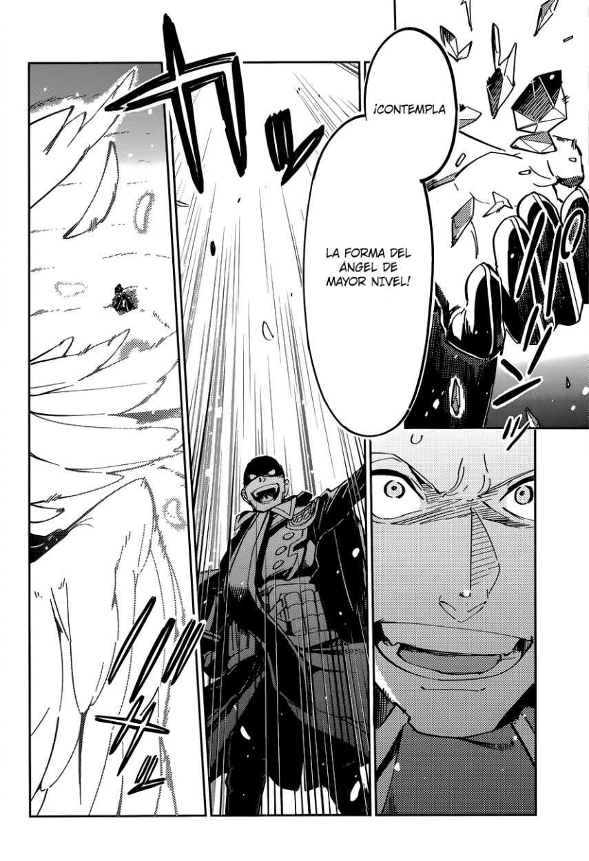 http://c5.ninemanga.com/es_manga/47/6831/348266/e9c550b97a038b9dbe82e0c87ac80988.jpg Page 13