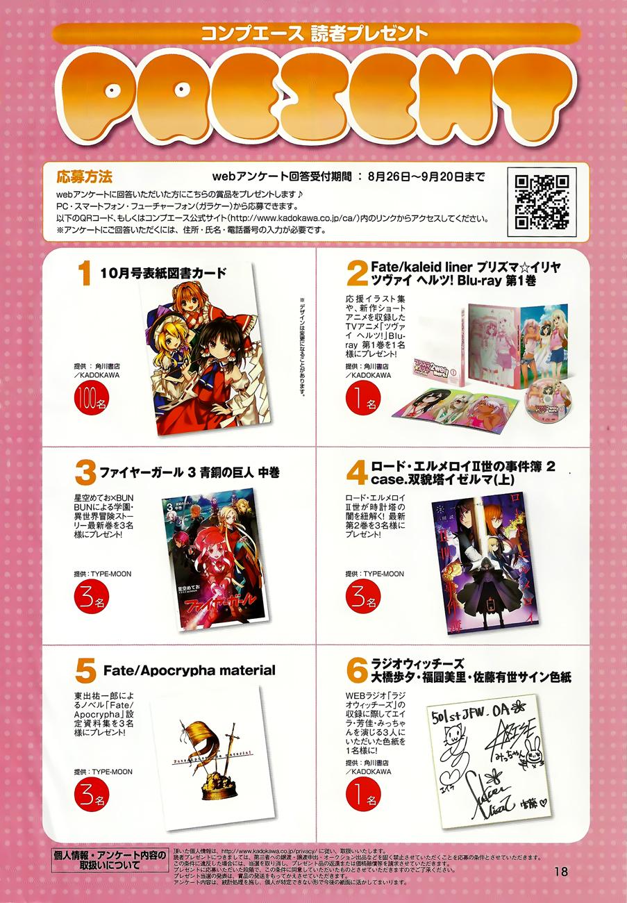 http://c5.ninemanga.com/es_manga/47/6831/415410/0e41b0e31163e77b76dffe8286412647.jpg Page 4