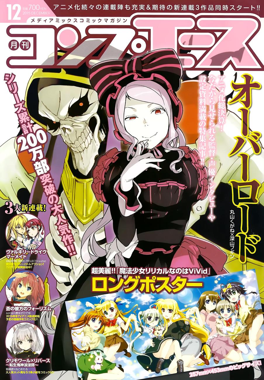 http://c5.ninemanga.com/es_manga/47/6831/422970/cc0c7120d78fdcf57974574359fc2445.jpg Page 2