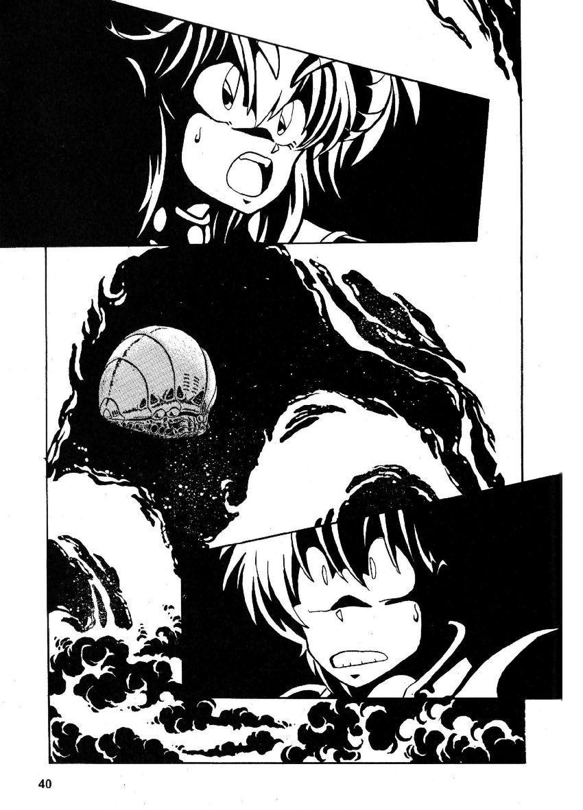 https://c5.ninemanga.com/es_manga/49/20145/482439/846b8bb19a1488bb60ed22ad4af0db5b.jpg Page 41