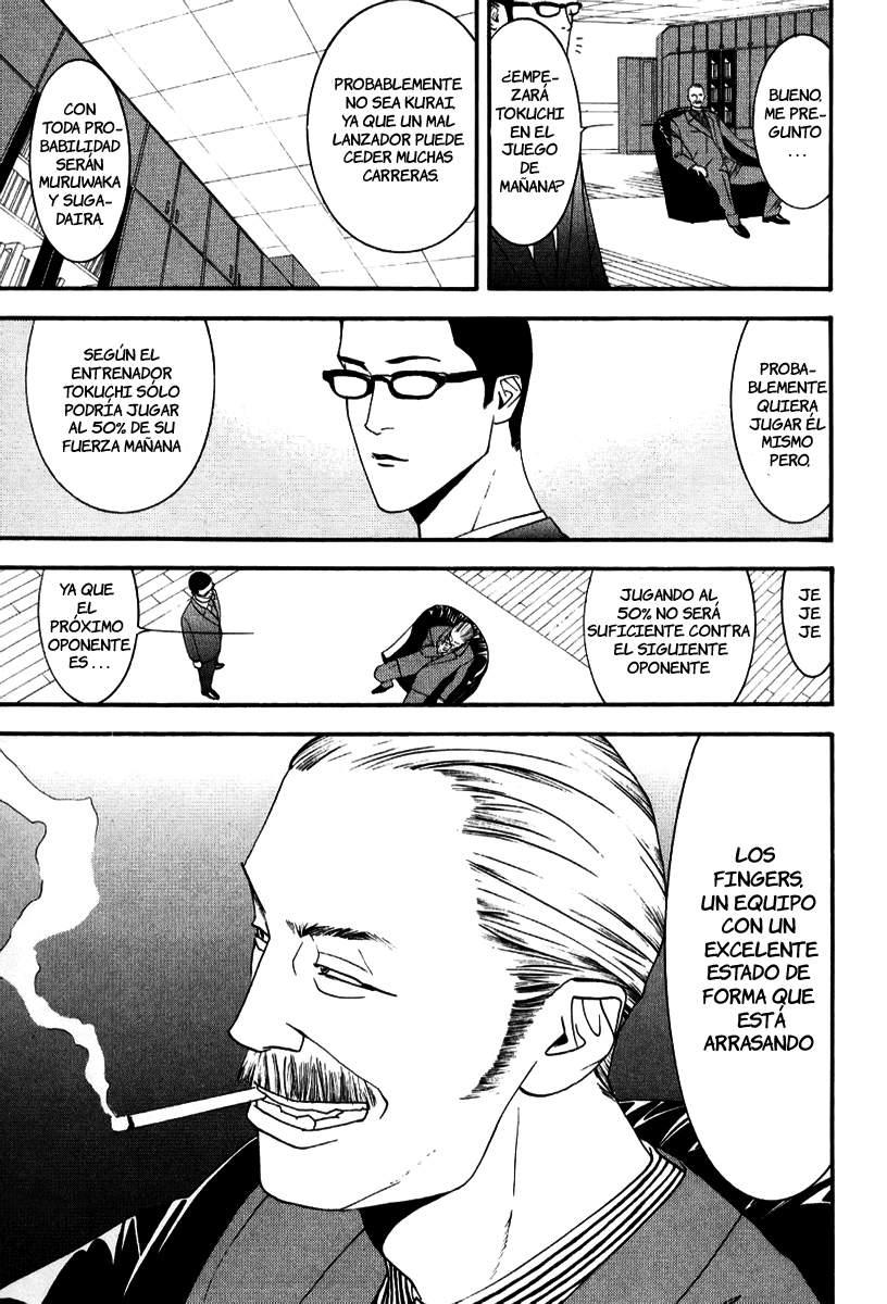 https://c5.ninemanga.com/es_manga/49/2993/367393/367393_9_573.jpg Page 9