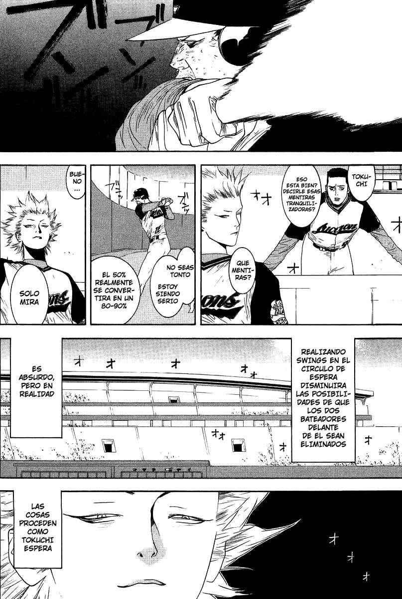 https://c5.ninemanga.com/es_manga/49/2993/403967/164a143cd0f576d99fd84ef694aa137b.jpg Page 12