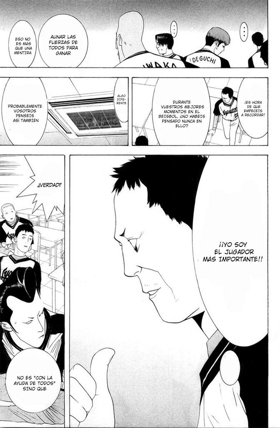 https://c5.ninemanga.com/es_manga/49/2993/463798/c7b1405eef2648f27d23aedf7aff903f.jpg Page 16
