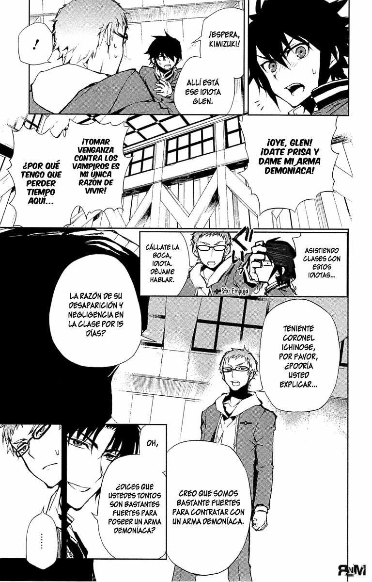http://c5.ninemanga.com/es_manga/49/3057/341443/94a5786ab77da70f68a0a0d4e8ba9dc3.jpg Page 10