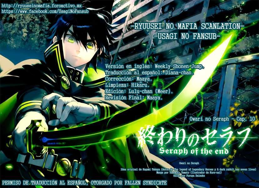 http://c5.ninemanga.com/es_manga/49/3057/341452/4af950cfdf0db3e44bf17f1e71887f4c.jpg Page 1