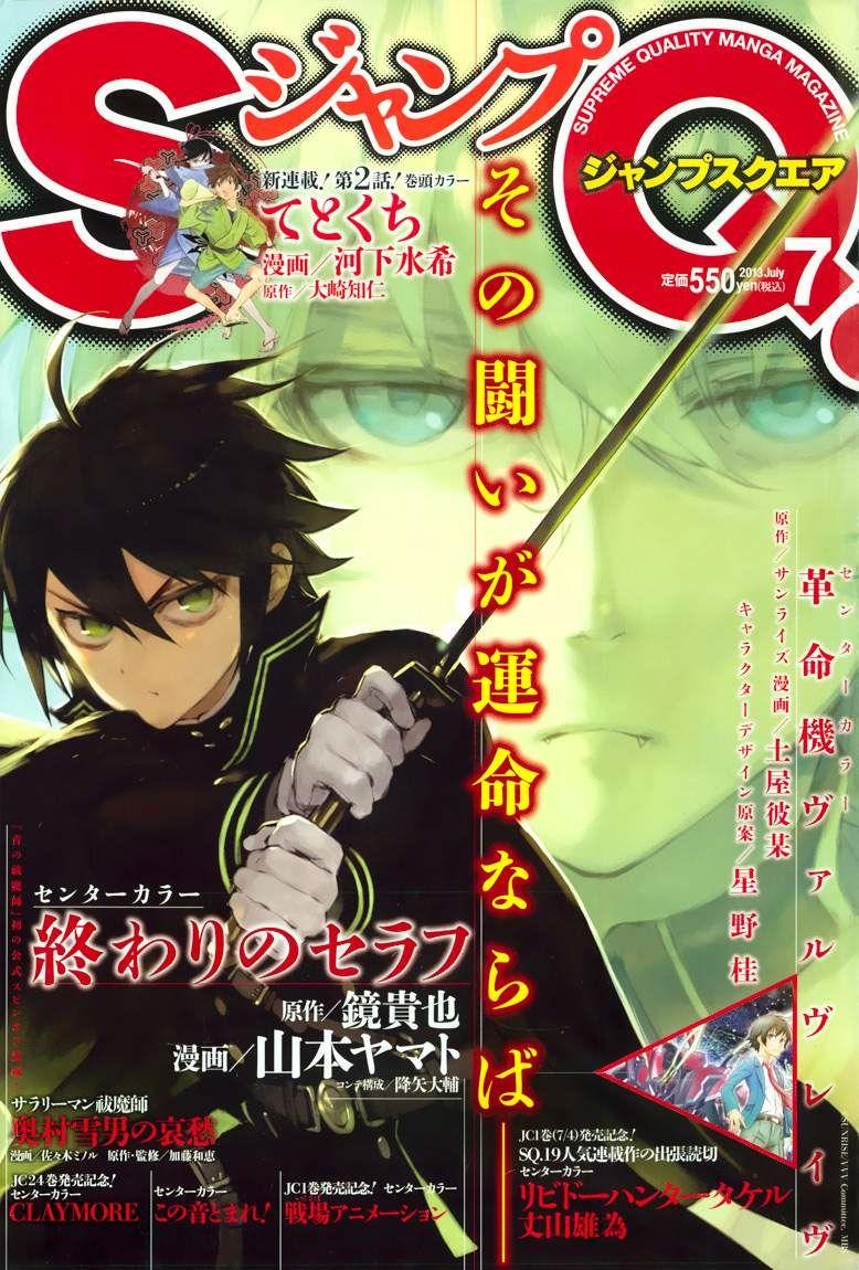 http://c5.ninemanga.com/es_manga/49/3057/341452/50fc5f92324be05cf0ffb8ac1f552411.jpg Page 3
