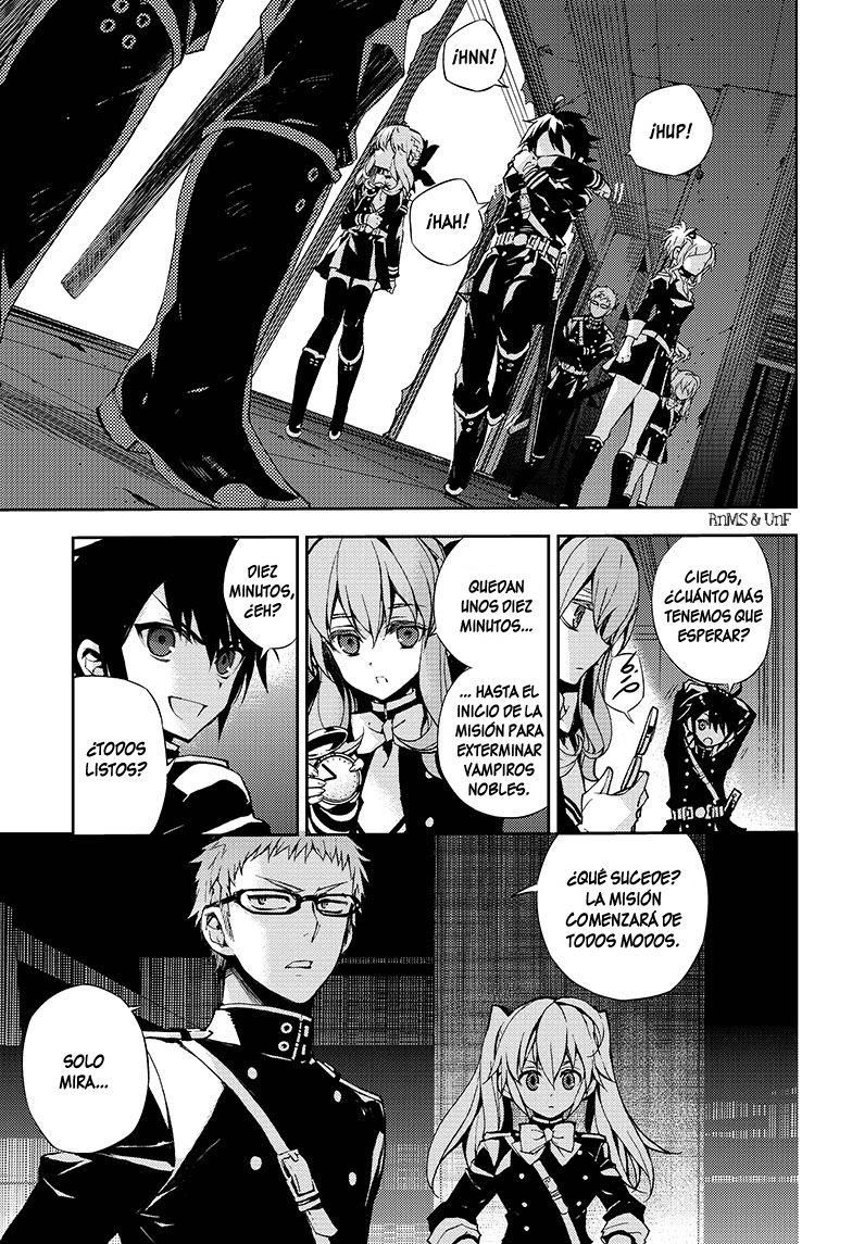 http://c5.ninemanga.com/es_manga/49/3057/341465/a762b2d9aa617d1505e0e04889990bca.jpg Page 4