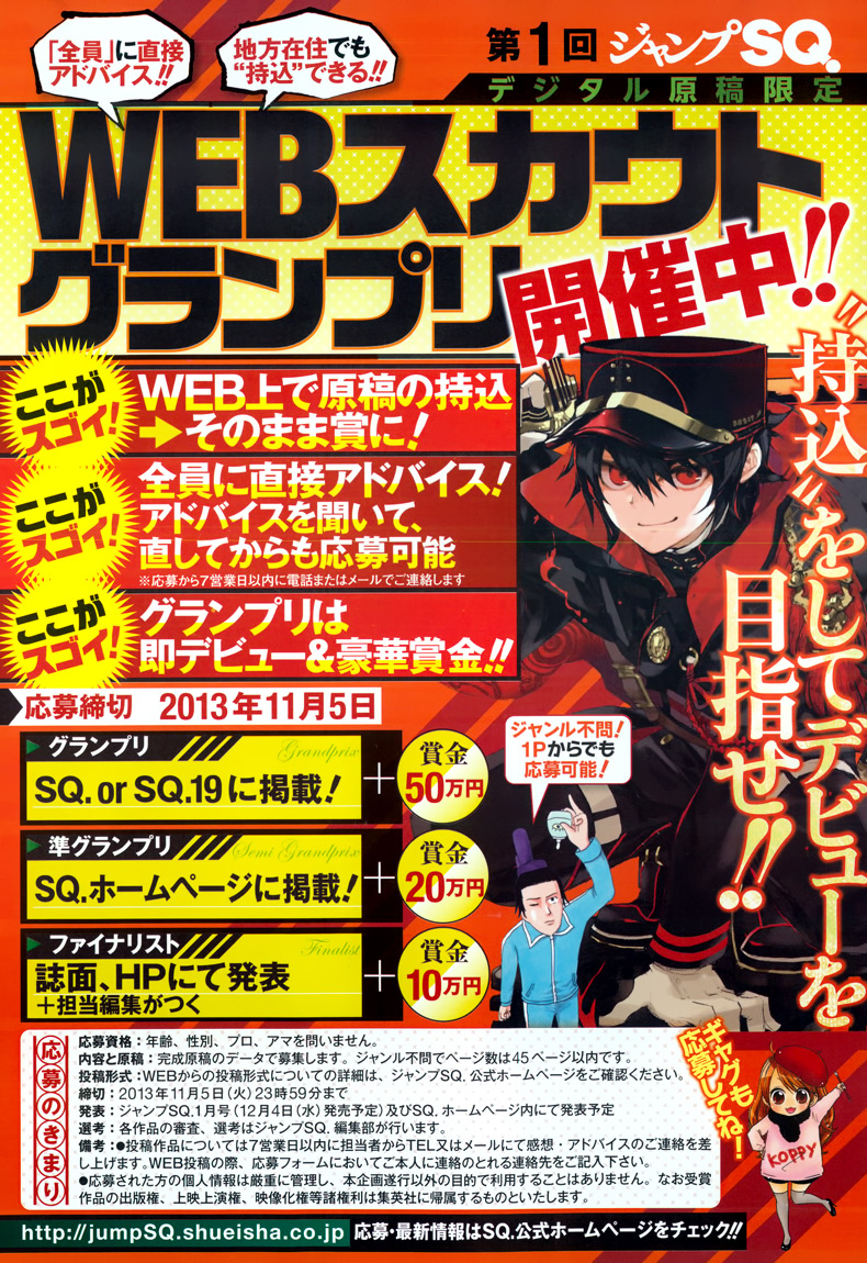 http://c5.ninemanga.com/es_manga/49/3057/354588/cf80f2ee3e9cb3e92f6bc04b08b4ded3.jpg Page 4