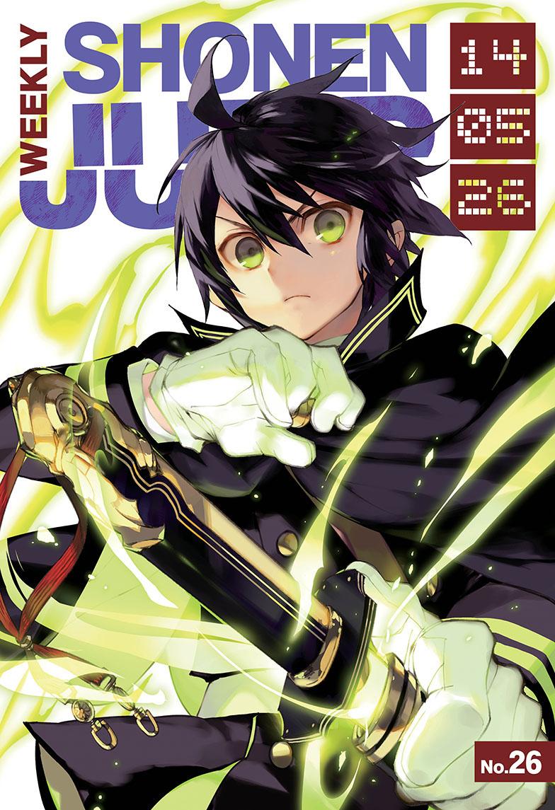 http://c5.ninemanga.com/es_manga/49/3057/354594/0829169da75708139307d8f42768afa3.jpg Page 3