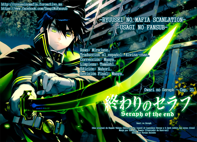 http://c5.ninemanga.com/es_manga/49/3057/354595/699d64b68148be1dbc1593276c0dc7b6.jpg Page 1