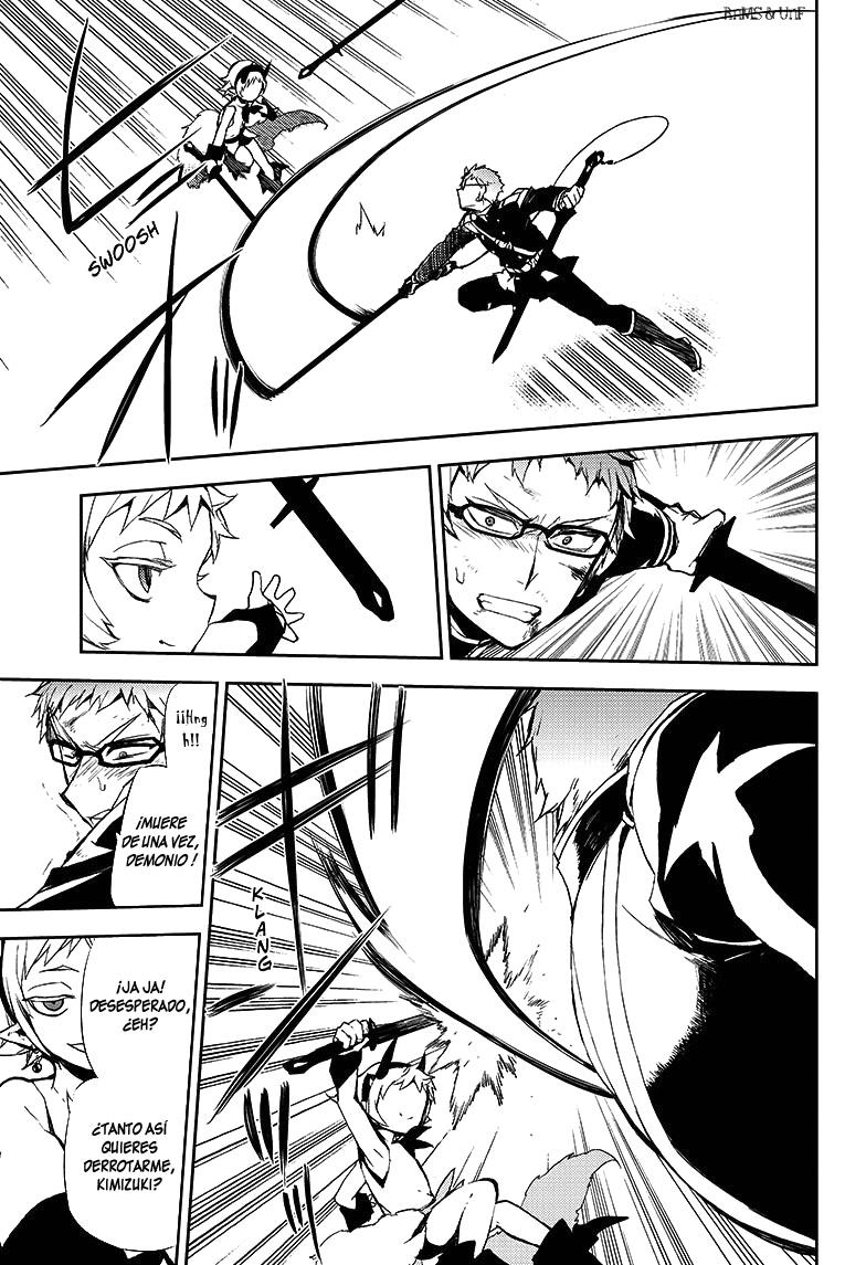 http://c5.ninemanga.com/es_manga/49/3057/354595/7068852134e643a41a68614d94e77ae4.jpg Page 8