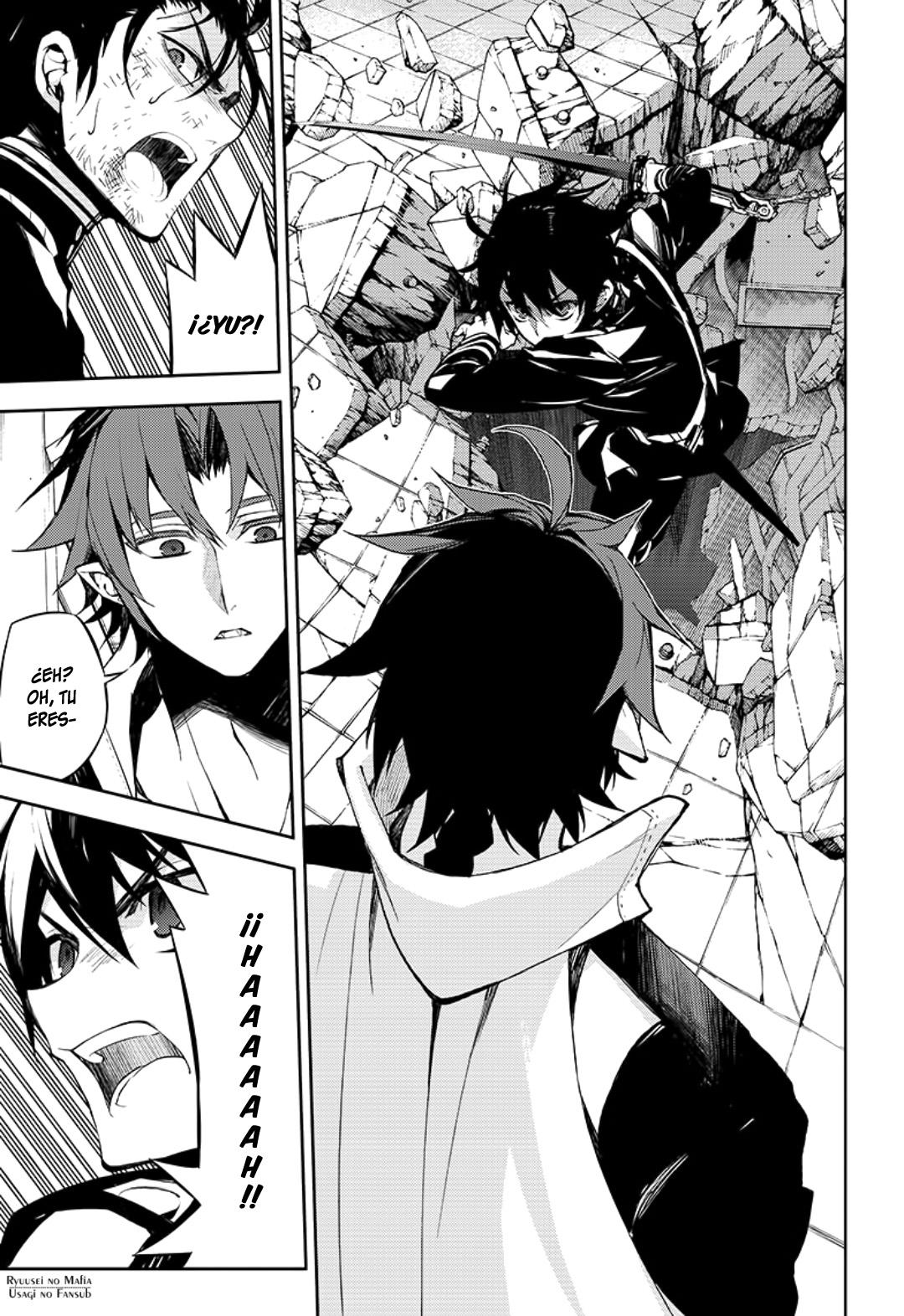 http://c5.ninemanga.com/es_manga/49/3057/381078/d6afc47d9260056bf6ebac5a4c908540.jpg Page 5