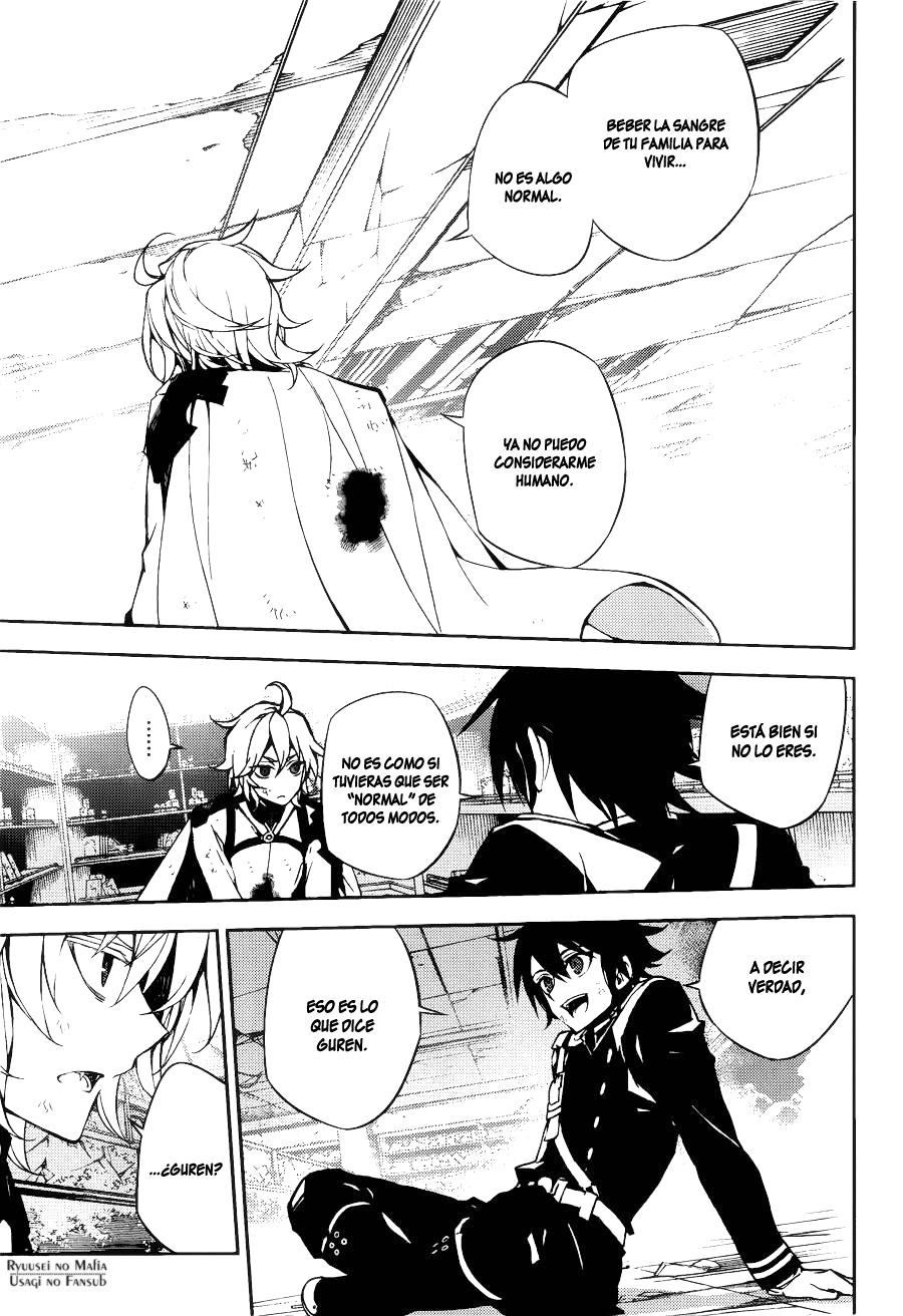 http://c5.ninemanga.com/es_manga/49/3057/415860/9eda797b722c7e86500e8a3fe0eae479.jpg Page 8