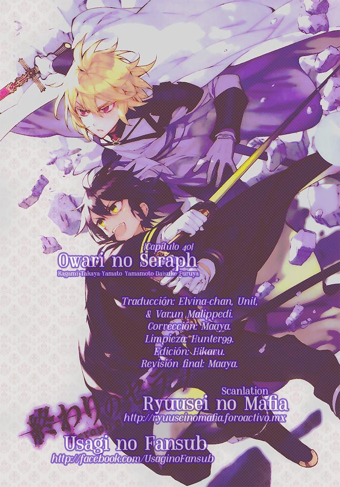 http://c5.ninemanga.com/es_manga/49/3057/432749/f2ab80a7f0a00ab87df5b6b8c18eb432.jpg Page 1
