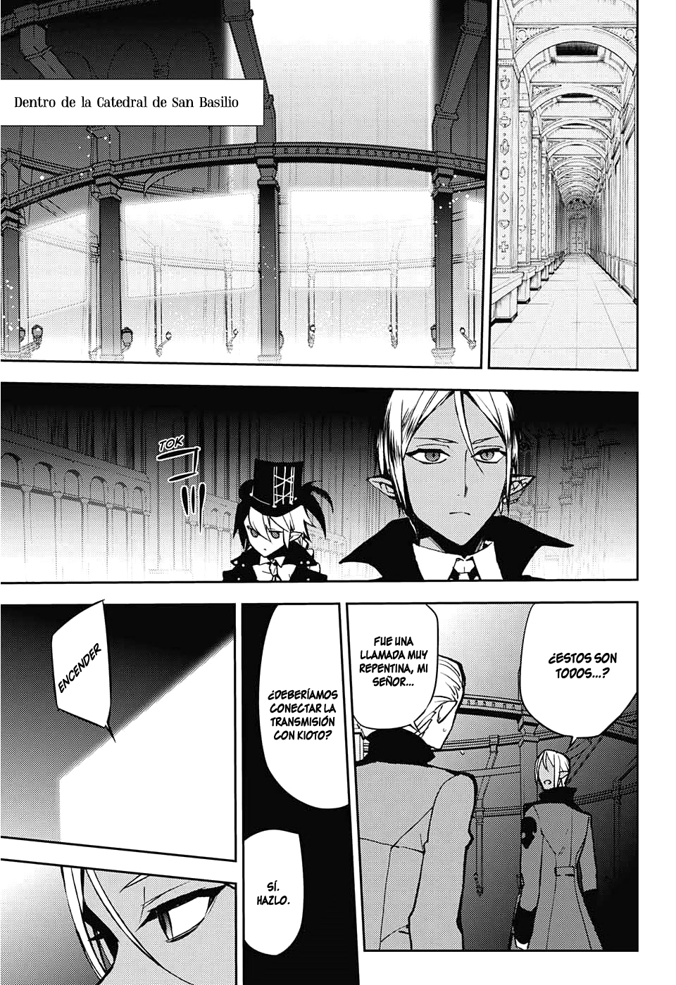 http://c5.ninemanga.com/es_manga/49/3057/445397/f7652e68e0da3f415d7a0cb66da9c510.jpg Page 10