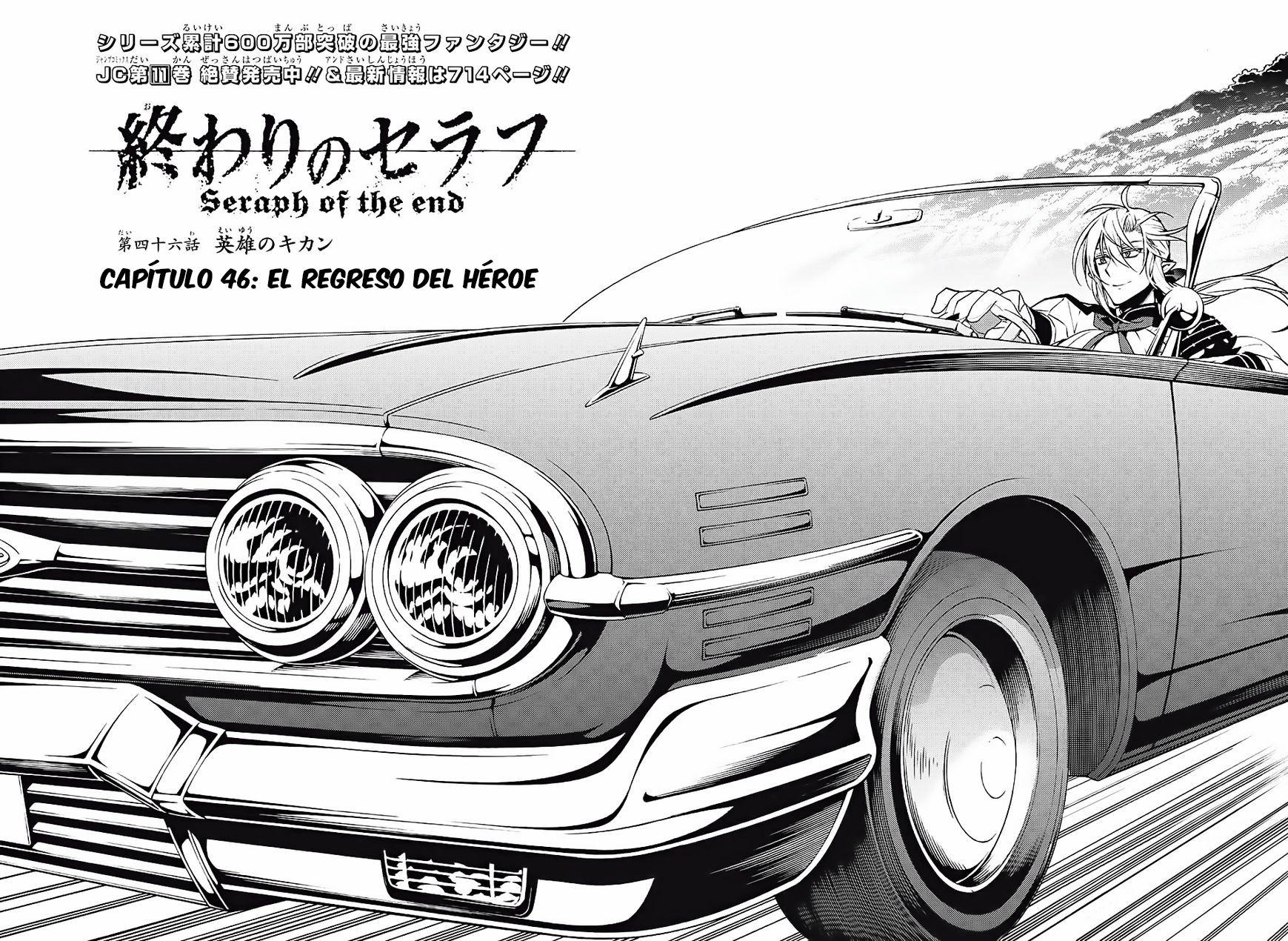 http://c5.ninemanga.com/es_manga/49/3057/477246/babbb9b8ef0b89664219225840608850.jpg Page 4