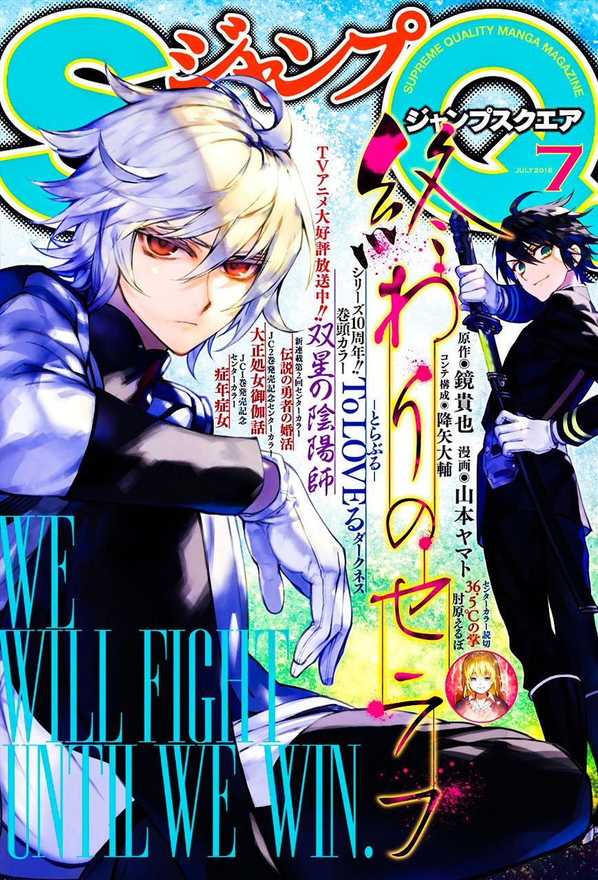http://c5.ninemanga.com/es_manga/49/3057/477246/f0b8024455e6c0cb3ab7495325afee5c.jpg Page 2