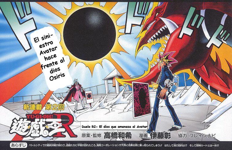 http://c5.ninemanga.com/es_manga/5/1221/405947/0e5c24ed448348c4cd5f02d740af20c3.jpg Page 1