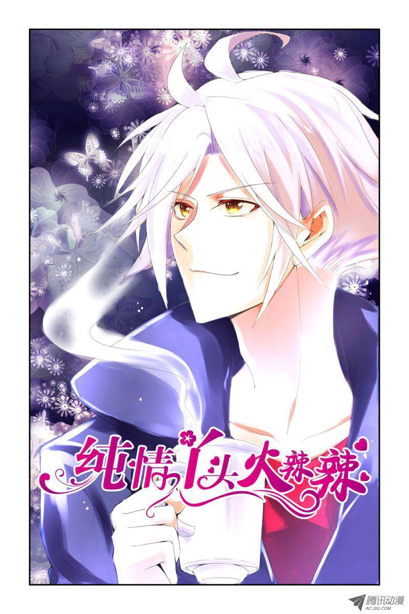 http://c5.ninemanga.com/es_manga/5/16069/453072/7964834e6f69b692548ebe8ea1dcaf9b.jpg Page 4