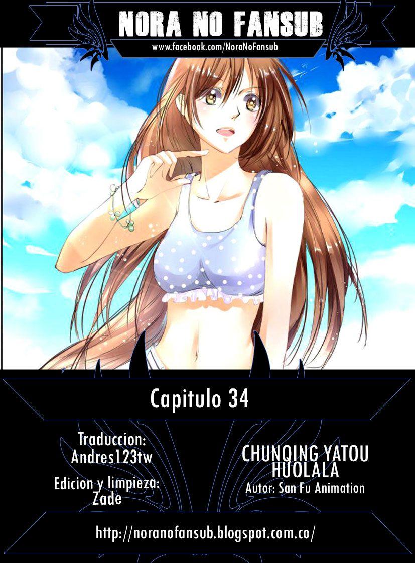 http://c5.ninemanga.com/es_manga/5/16069/463709/917c5ffe030a6f7a0bd034248ac6e645.jpg Page 2