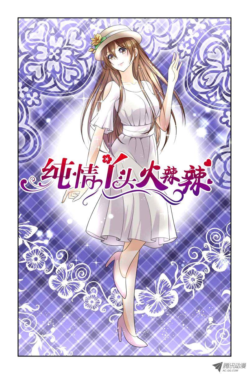 http://c5.ninemanga.com/es_manga/5/16069/463710/7d598b0d53e67c639a34719fa13ea9e6.jpg Page 3