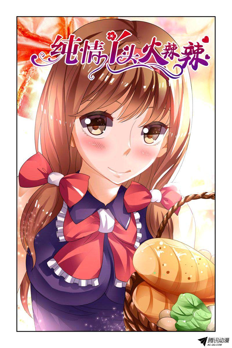 http://c5.ninemanga.com/es_manga/5/16069/481617/3d4dbc428533a78280913214c949dd6f.jpg Page 3