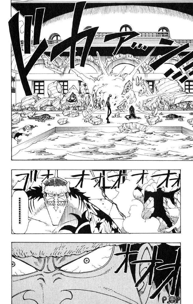 https://c5.ninemanga.com/es_manga/50/114/309219/63cd917a58c3fa3c2aef0de3480f9b5f.jpg Page 2