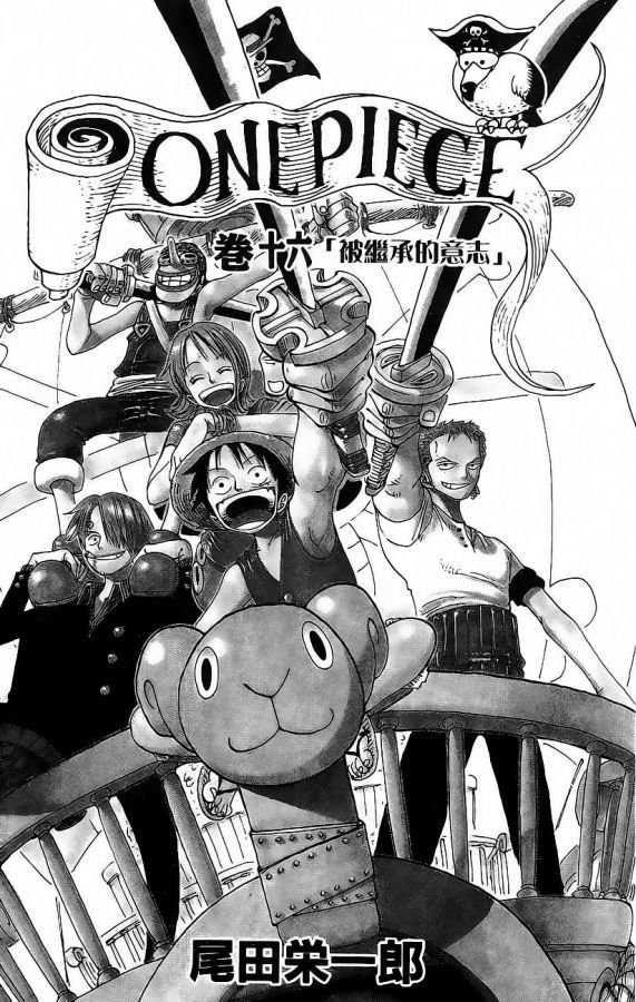 https://c5.ninemanga.com/es_manga/50/114/309292/96c33a05c6cddc997409125af72078c4.jpg Page 2