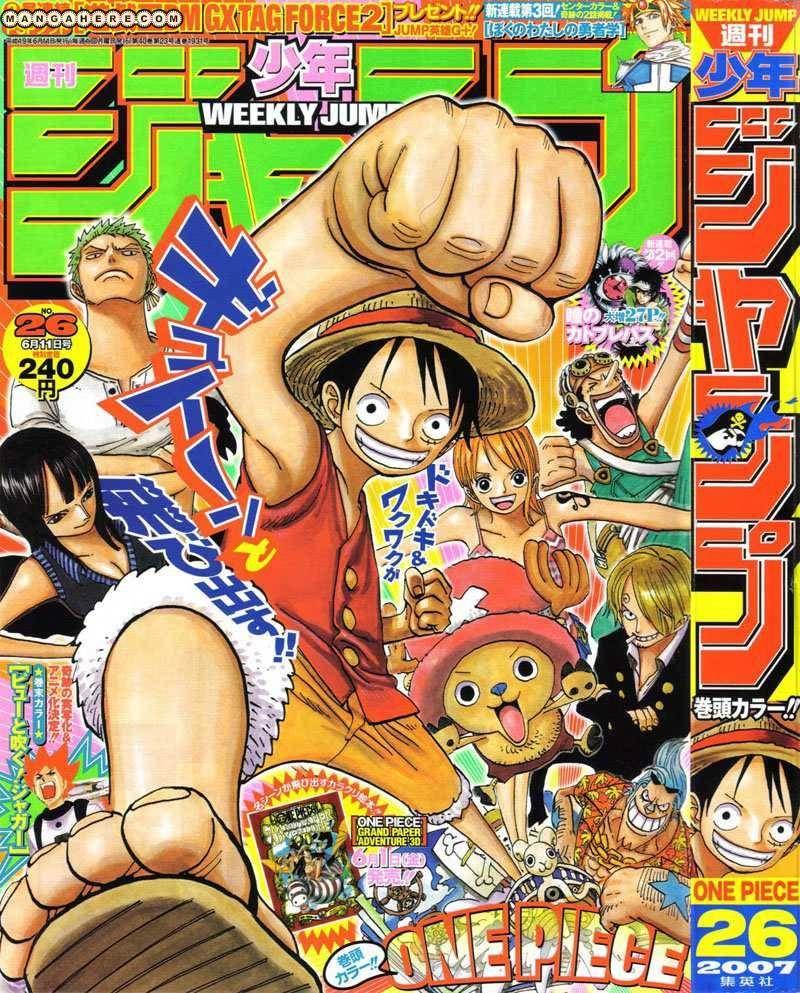https://c5.ninemanga.com/es_manga/50/114/309750/f4530b6ac828a0581ced549451f31f78.jpg Page 1