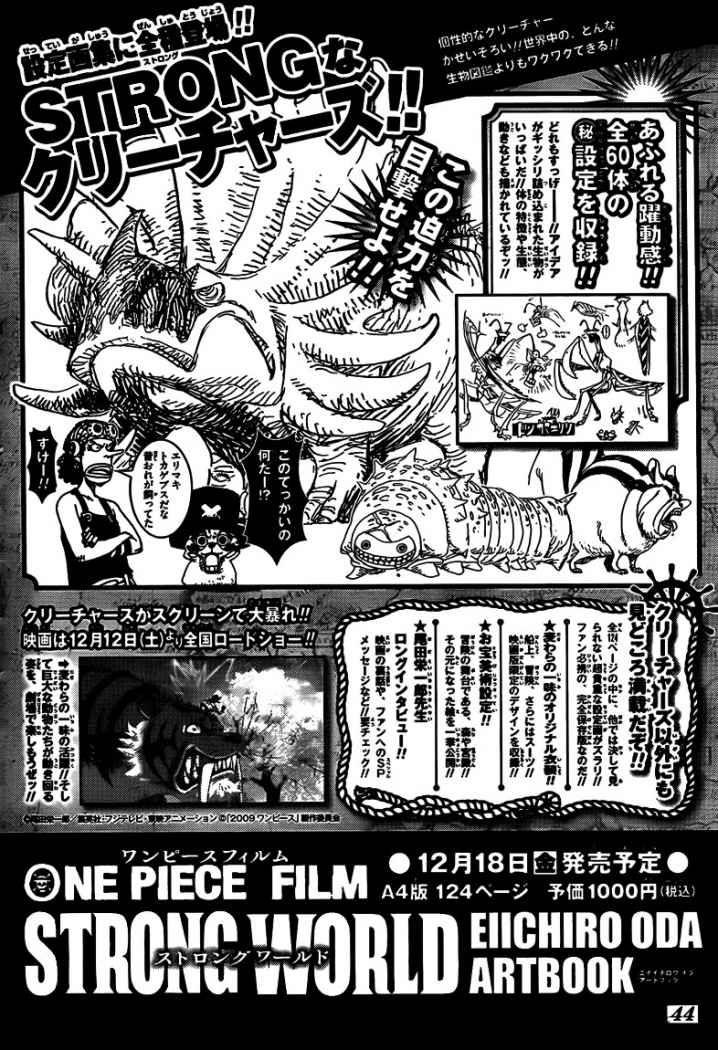 https://c5.ninemanga.com/es_manga/50/114/309902/933390dbc3600bd8710a48fef4997a7f.jpg Page 3