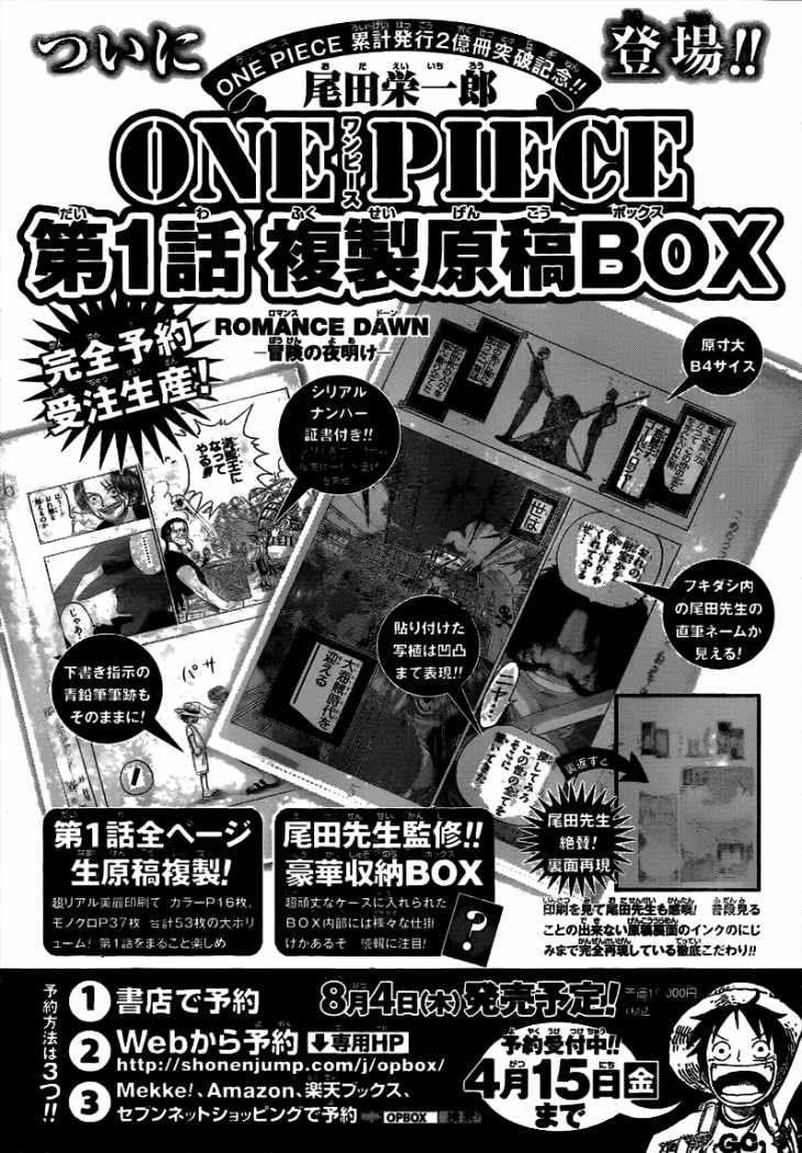 http://c5.ninemanga.com/es_manga/50/114/309968/6b62583978106bff7ad1ab4fabd10d19.jpg Page 18