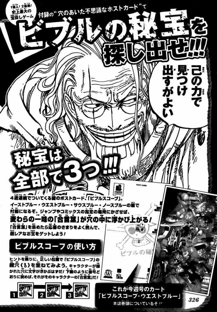 https://c5.ninemanga.com/es_manga/50/114/309968/d064f3519426dcd30114b900431fc044.jpg Page 19