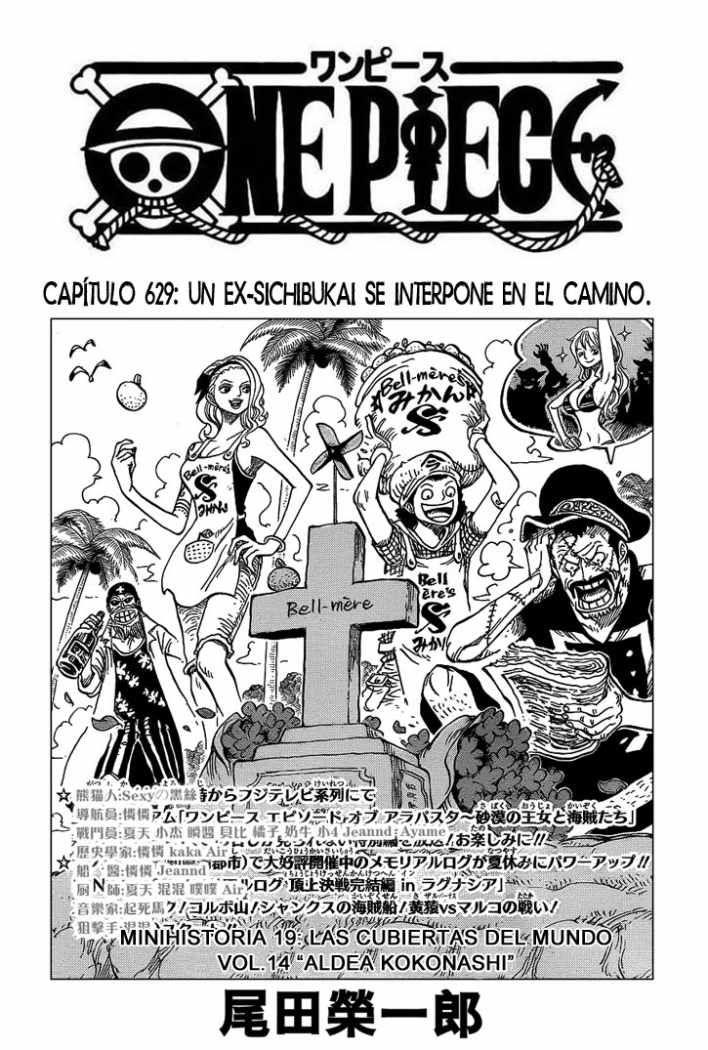 http://c5.ninemanga.com/es_manga/50/114/310001/b3a9520cba0383c5cf548fdd5c87bf59.jpg Page 2