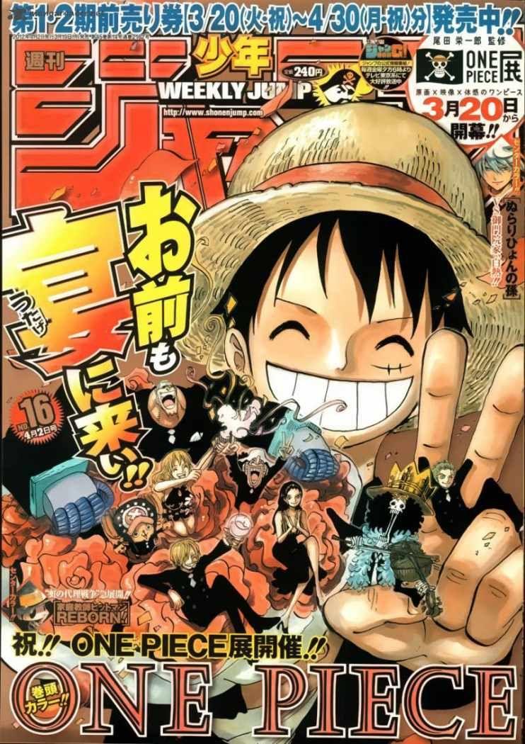http://c5.ninemanga.com/es_manga/50/114/310051/e0bd882f3fc45fe78a398b02a58d8e33.jpg Page 2