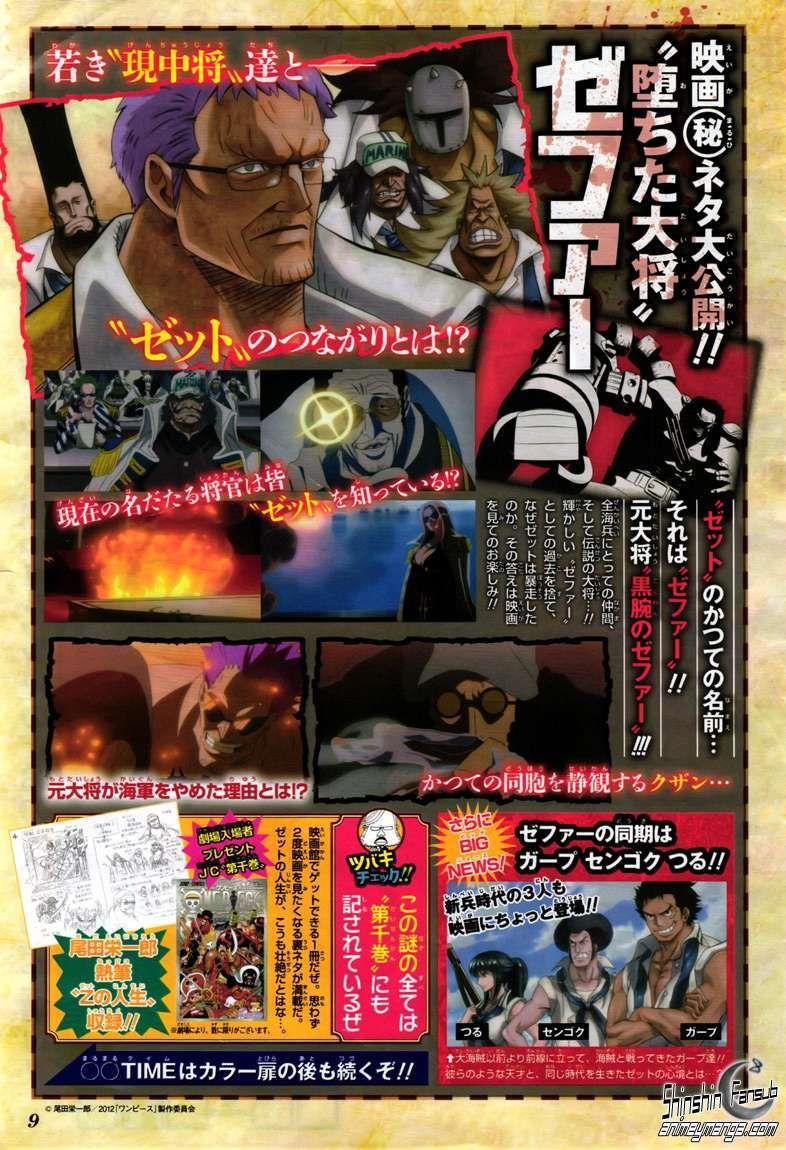 http://c5.ninemanga.com/es_manga/50/114/310093/c05a343d88e2cac7ad9bd5f347189c62.jpg Page 5