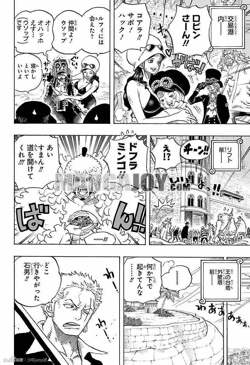 https://c5.ninemanga.com/es_manga/50/114/310158/39d1de6ab65cd91ffb38aaaaea6689ad.jpg Page 2