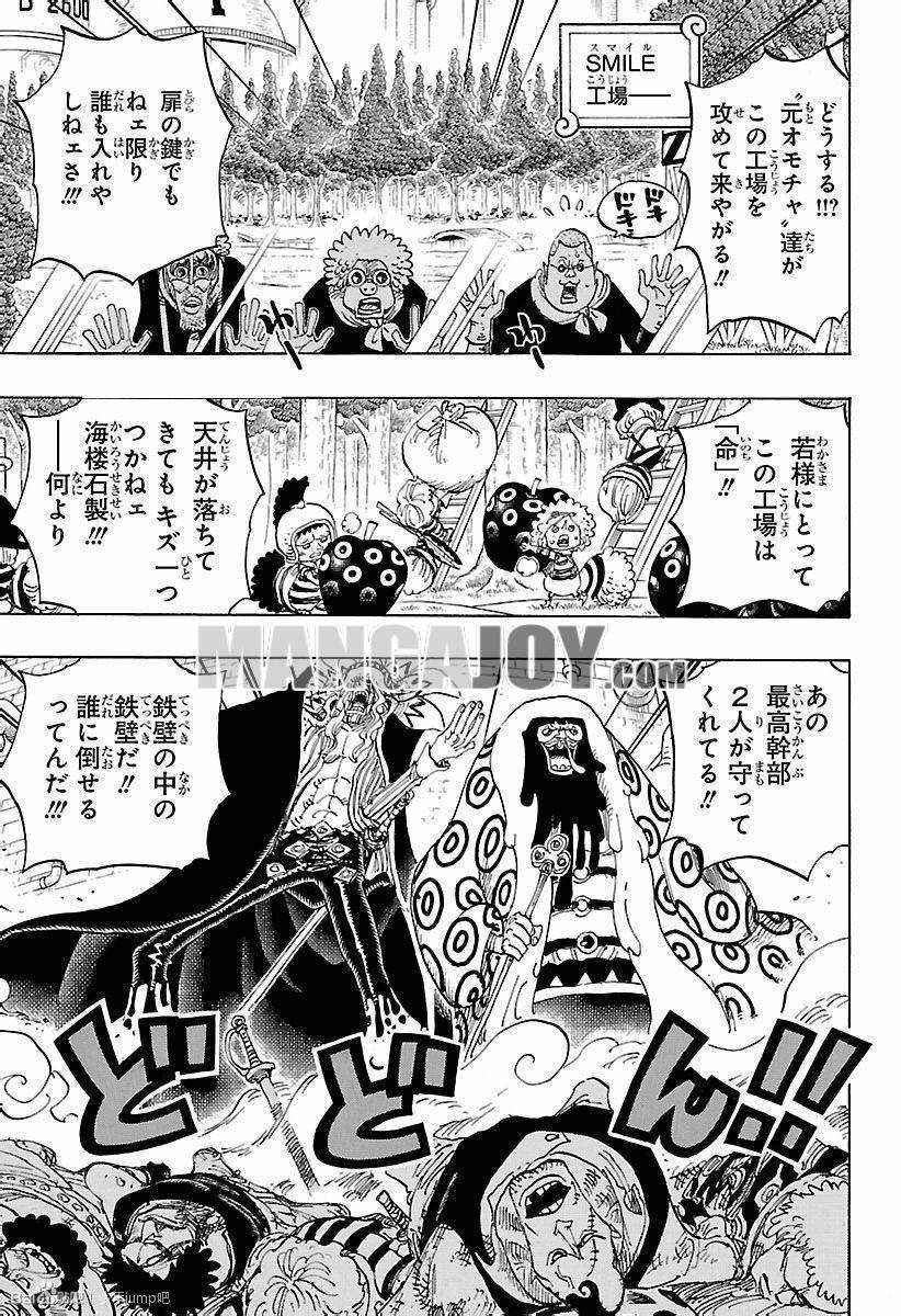 http://c5.ninemanga.com/es_manga/50/114/310158/e2fe7fffb2a4b9aff9a3a9c05827a1c3.jpg Page 1