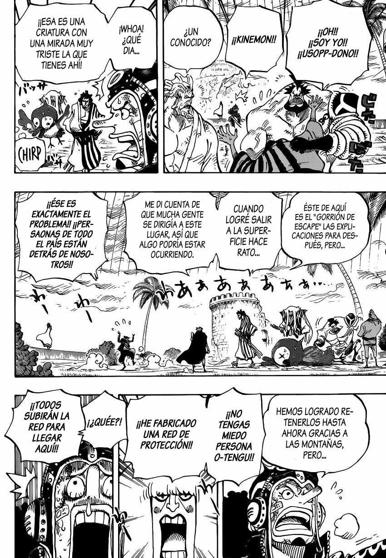 http://c5.ninemanga.com/es_manga/50/114/310171/7c016509737f407f177ab479a607fdab.jpg Page 4